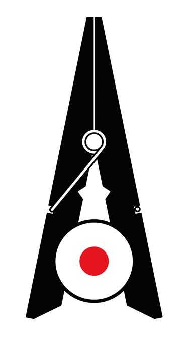 Visual Identity of sushi bar: LOGO